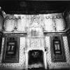 İzmir, Çakırcalı Efe'nin Evi, 1981