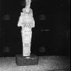 İzmir, Efes Artemisi, 1980