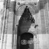 Kayseri, Hacı Kılıç Cami, 1971
