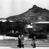 Tunceli, Belediye Binası, 1977