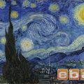 Van Gogh Yıldızlı Gece
