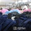 Tekstil Fabrikası, 2008