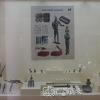 Kahramanmaraş Müzesi, 2008