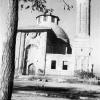 Konya, Kesik Minare, 1952