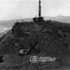 Sivas, Cürek Demir Madeni, 1971