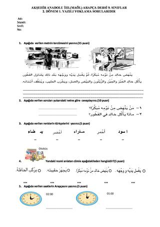 9.sınıf arapça yazılı soruları ile ilgili görsel sonucu