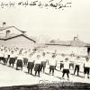 Beden Eğitimi Dersi, 1926