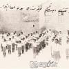 Beden Eğitimi, 1926