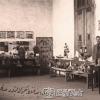 Elişi Dersi, 1926