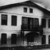 Afyon, Gazi Mustafa Kemal İlk Mektebi, 1926