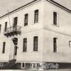 Aydın, Nazilli, 5 Eylül İlkokulu, 1926