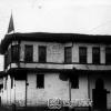Bursa'da Bir Okul, 1926