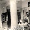İzmir Kız Lisesi, 1926