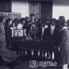 Kayseri, Kız Orta Mektebi, 1927