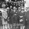 Atatürk, AOÇ, 1928