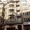 İstanbul Beyoğlu Olgunlaşma Enstitüsü, 1992