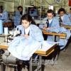 İstanbul Kadıköy KML, 1992
