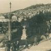İzmir, Bahri Baba Parkı