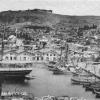 İzmir, Eski Gümrük, 1890