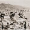 İzmir, Karataş