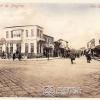 İzmir, Karşıyaka