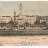 İzmir, Konak Meydanı, 1901