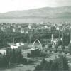 İzmir, Kültür Park
