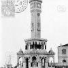 İzmir, Saat Kulesi