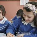 Uşak, Ergenekon İlköğretim Okulu, 2006