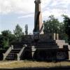 Ağrı Hava Şehitleri Anıtı