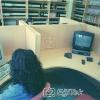 Eğitek, Kütüphane Açılışı, 2001