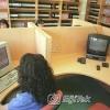 Eğitek, Kütüphane, 2001