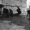 Erzurum, Titkir Köyü İlkokulu, 1953