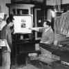 Basılı Eğitim Materyalleri Hazırlama Merkezi, 1962