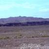 Ağrı Volkanik Arazi