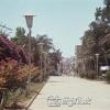 Antalya, Şehir Parkı 1972