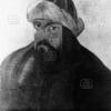 Birinci Sultan Kılıç Arslan