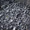 Kömür Yıkama Tesisi (Lavvar), Zonguldak