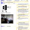 Teknoloji ve Tasarım Yapım Kuşağı Öğrenci Ürünü ''Hava Temizleyici''