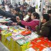 Mehmet Elfide Erdegül İlkokulu olarak 1. Kapaklı Kitap Fuarındaydık