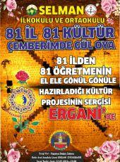 81 İl 81 Kültür Diyarbakır'da