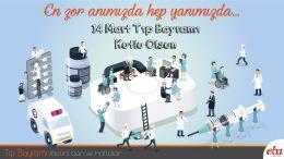 Tıp Bayramı, her Mart ayının 14'ünde kutlanan, Türkiye'de tıp alanından çalışanların hizmet sorunlarının tartışıldığı, bilime katkılarının ödüllendirildiği bir anma ve kutlama günüdür.