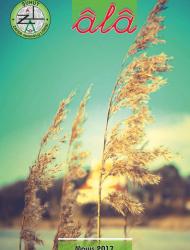 ALA Dergisi