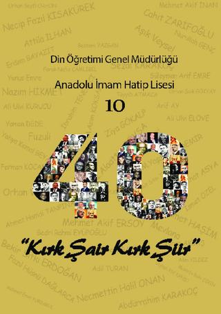 40 şair 40 şiir