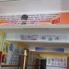 Gül İlköğretim Okuluna Bilim Sokağı