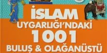 İslam Uygarlığındaki 1001 buluş olağanüstü gerçekler