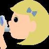 Astım, Asthma