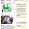 Teknoloji ve Tasarım Yapım Kuşağı Öğrenci Ürünü ''Topraksız Tarım''
